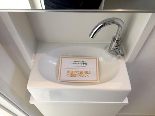2階トイレ手洗い