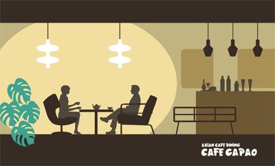 カフェガパオのショップカード
