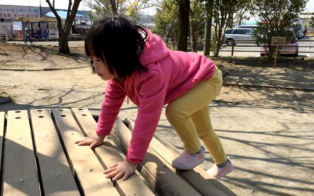 ダウン症優公園に出かける時