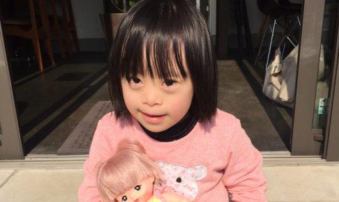 ダウン症優7歳9ヶの精神年齢