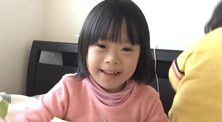 ダウン症優の成長備忘録7歳9ヶ月