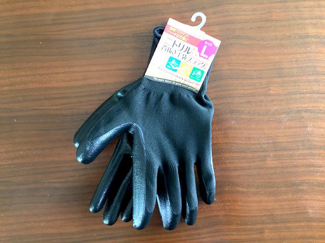 100円ショップで売ってる「背抜き手袋」