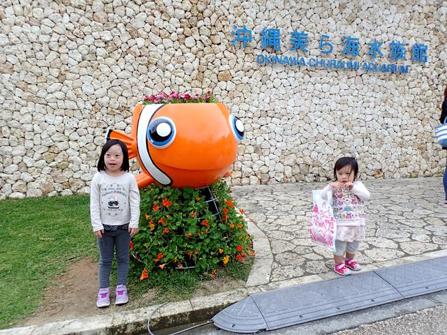 沖縄美ら海水族館入口ゆすい姉妹