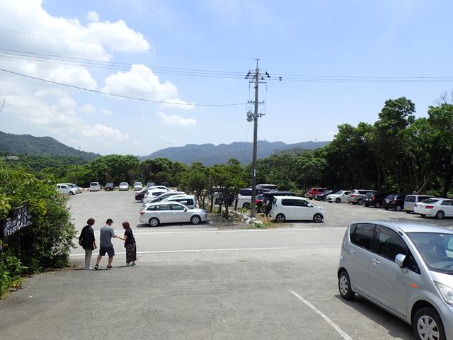 花人逢駐車場