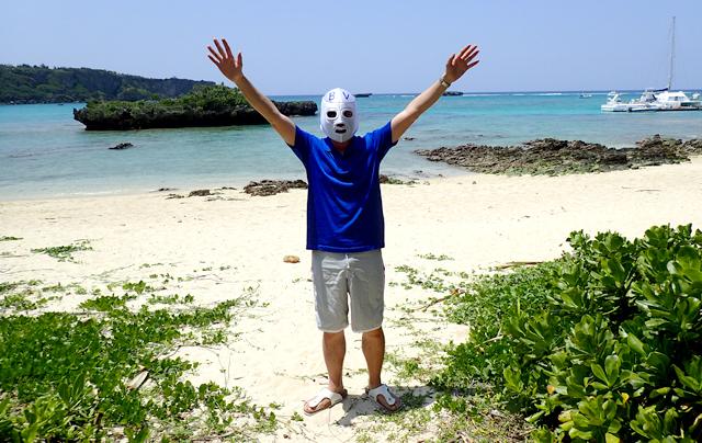 沖縄でストレス解放