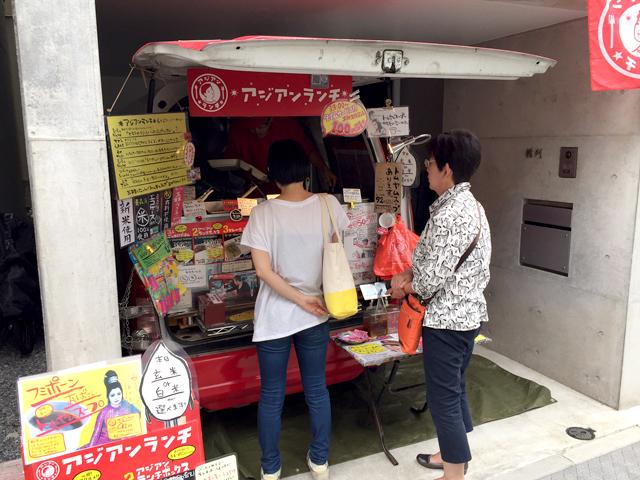 アジアンランチのキッチンカー