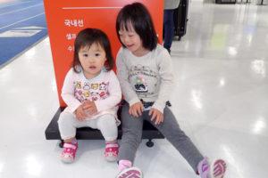 格安航空LCCを使って大人3人子供2人で成田から沖縄に行った手順