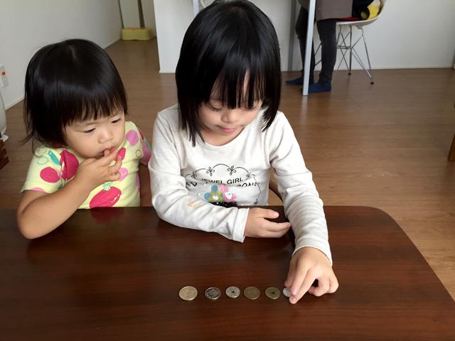 ダウン症優のお金選択1