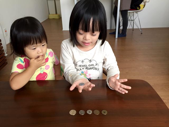 ダウン症優のお金選択2