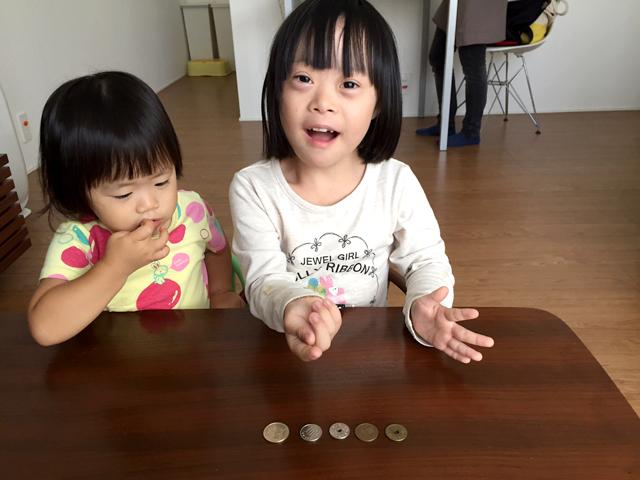 ダウン症優のお金選択3