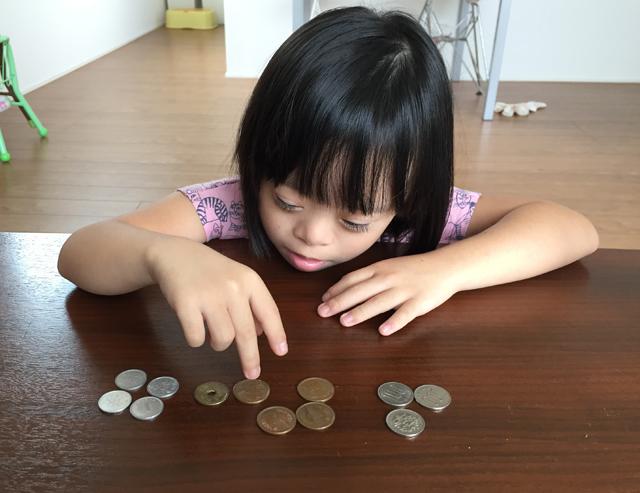 ダウン症優お金問題