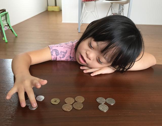 ダウン症優1円選ぶ