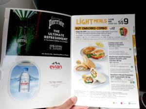 スクート機内食メニューブック3