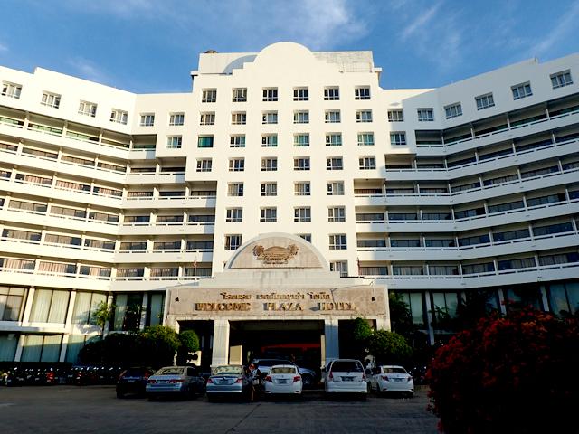 ウェルカムプラザホテル パタヤ