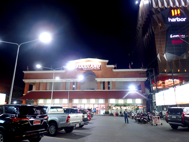 pattaya FOODLAND