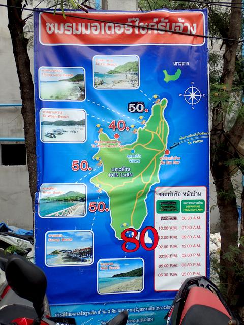Ko Lan island bike Price