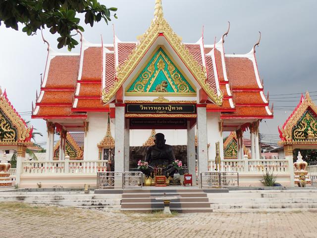 Na Baan Pier Temple