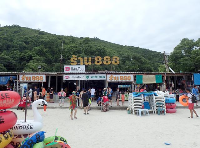 tawaen beach store