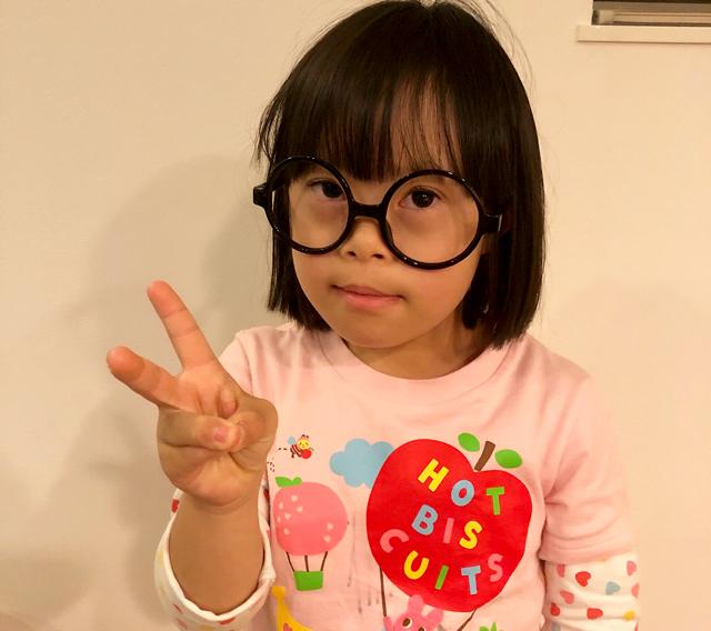 ダウン症優眼鏡っ娘