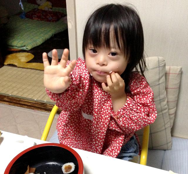 ダウン症優指で4歳