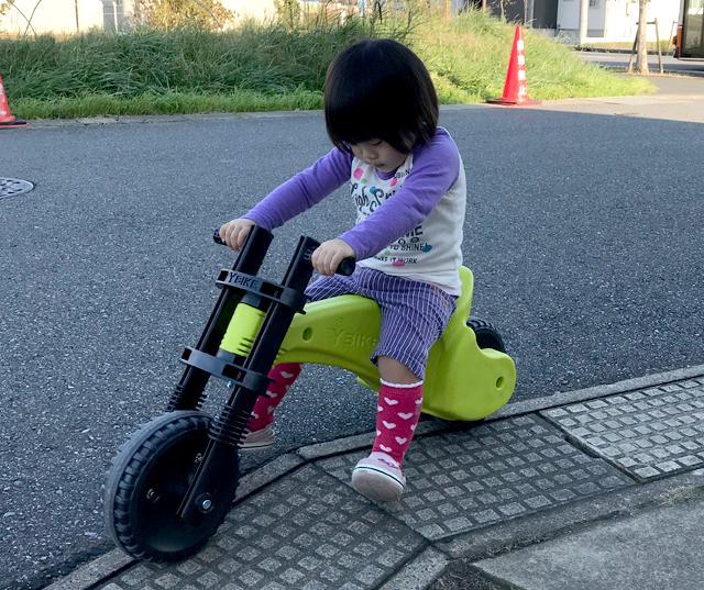 翠ワイバイク