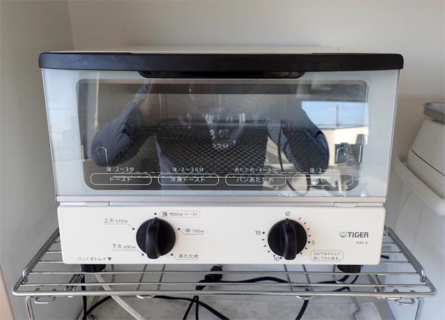 TIGER KAK-A100-W