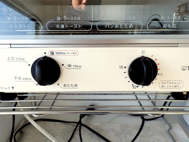 タイガーの安いオーブントースター