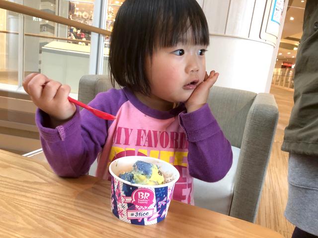 アイス食べる翠