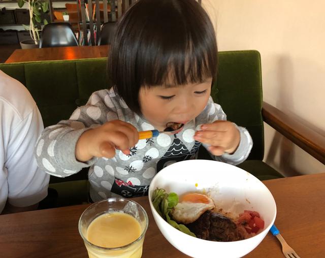 食べる翠3
