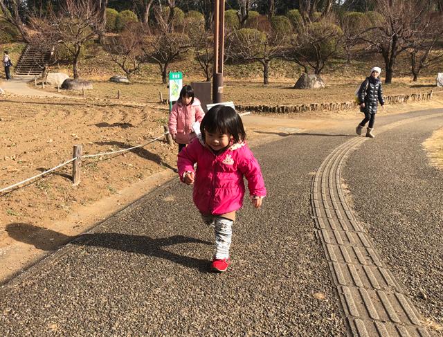 散歩ゆすい姉妹