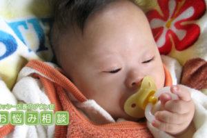 ダウン症乳児が母乳(ミルク)を飲まない理由
