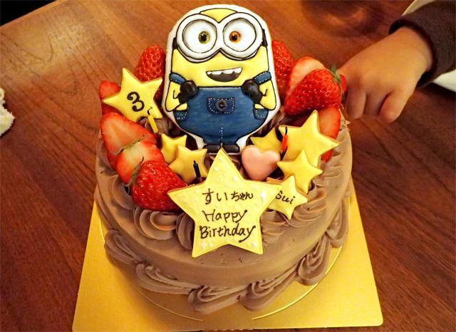 ミニオンのバースデーケーキ