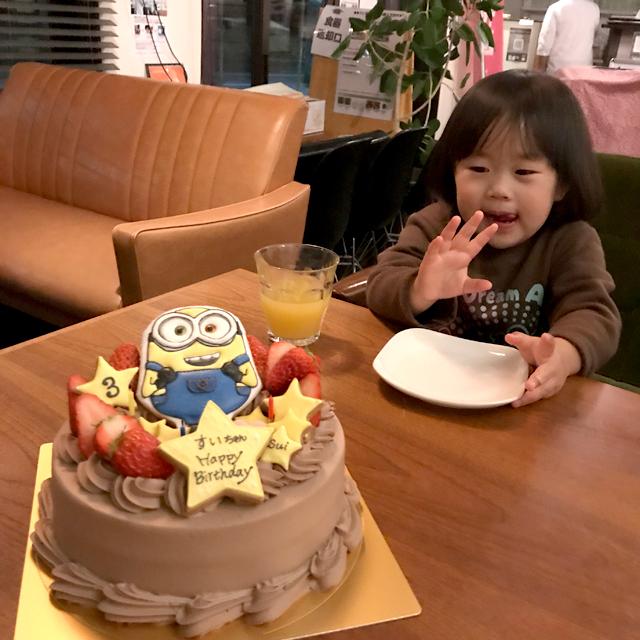 翠3歳バースデーケーキ1