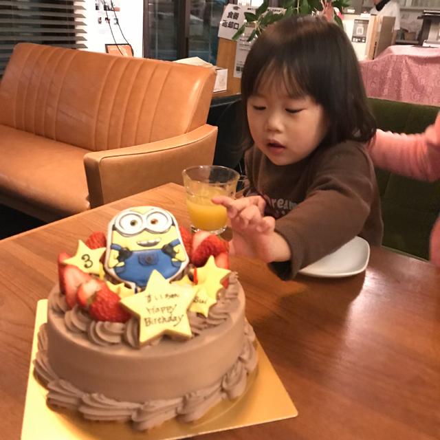 翠3歳バースデーケーキ2