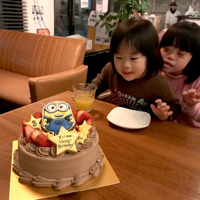 翠3歳バースデーケーキ3