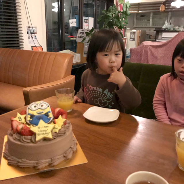 翠3歳バースデーケーキ4