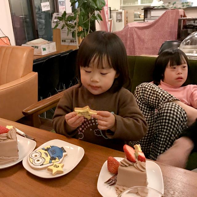 翠3歳バースデーケーキ5