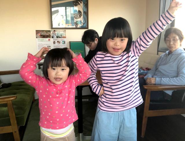 ゆすい姉妹