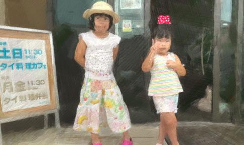 2018年ゆすい姉妹の夏後編