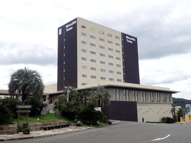 ハワイアンズ モノリスタワー