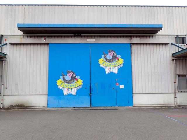 フィッシャーズパークの倉庫