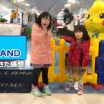 Kid's US. LAND(キッズユーエスランド)MEM柏・アピエ店のレビュー