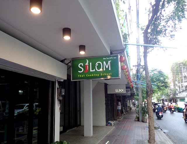 シーロム・タイ・クッキング・スクールの外観