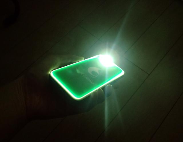 グリーンライト