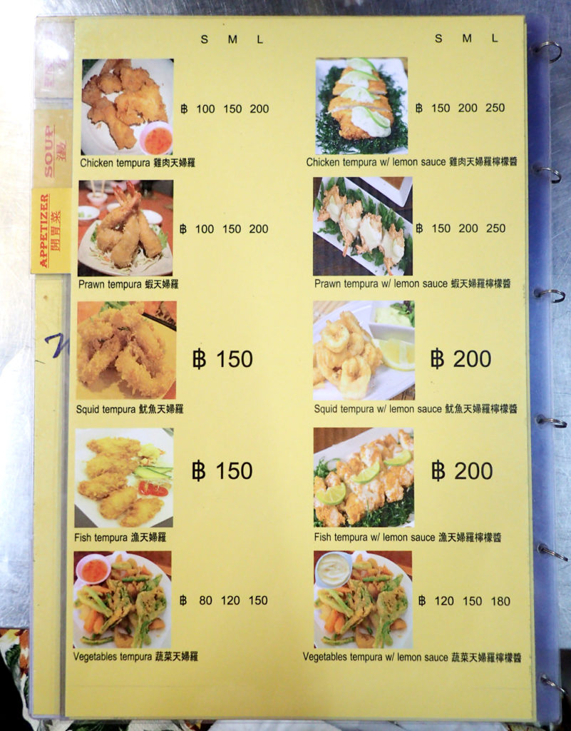 MAMA The oldest restaurantメニューブック7ページ目