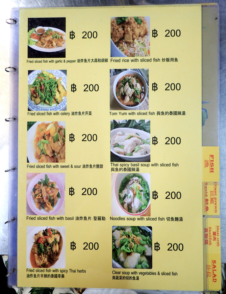MAMA The oldest restaurantメニューブック10ページ目