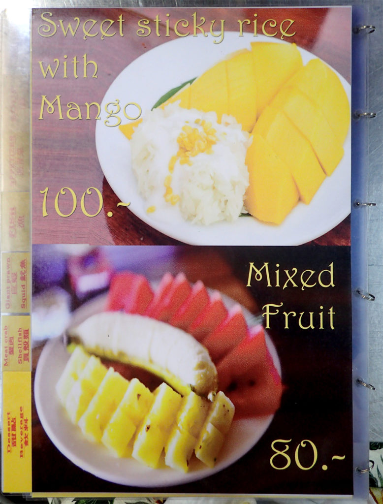 MAMA The oldest restaurantメニューブック15ページ目