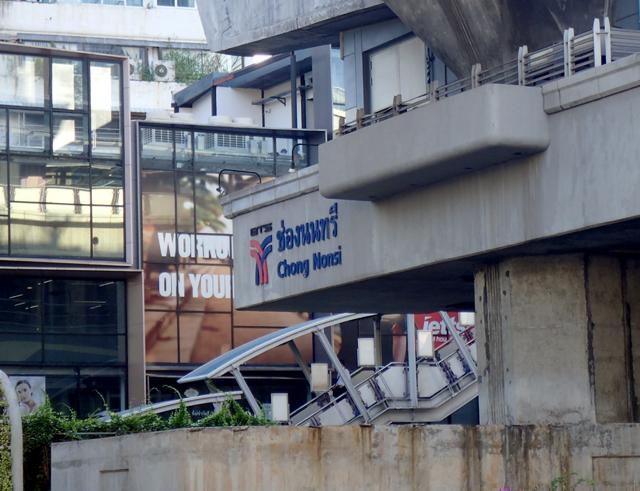 BTSのチョンノンシー駅