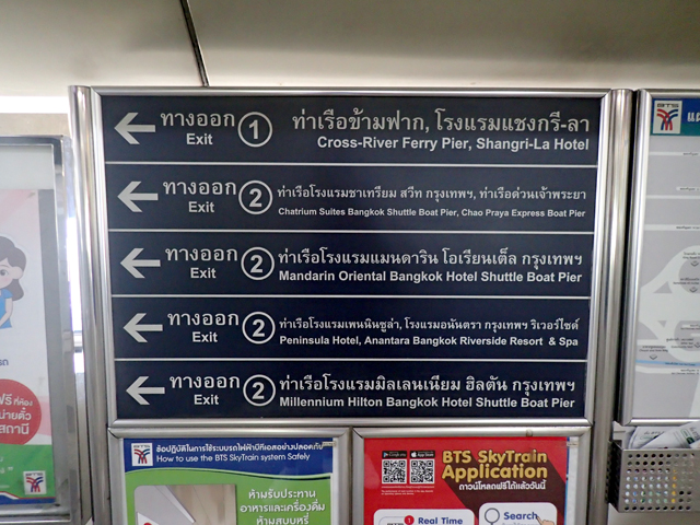 サパーンタクシン駅の案内表示