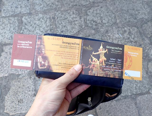 ワット・プラケオの入館チケット